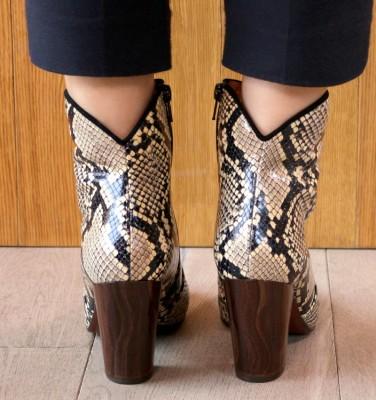 ELVIA BEIGE CHiE MIHARA boots